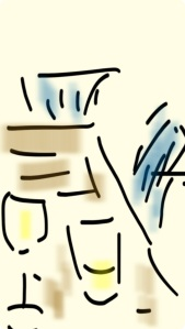 kaffeehaus-handler.jpg